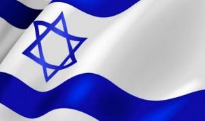 israel_mossad-600x355