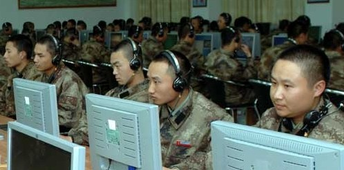 CINA_(F)_0220_-_China_military_unit_behind_prolific_hacking